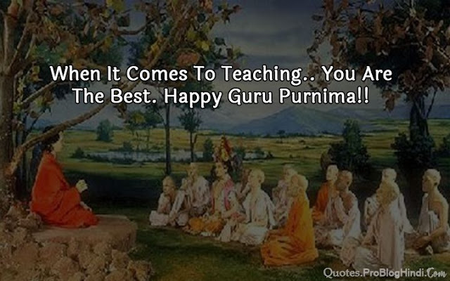 guru purnima wishes in english
