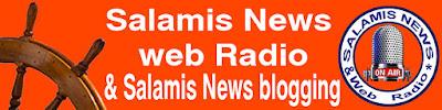 http://salamisnewsradio.blogspot.com/