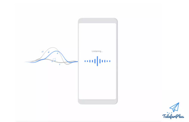 مساعد جوجل: يمكنك الآن البحث عن الاغنية