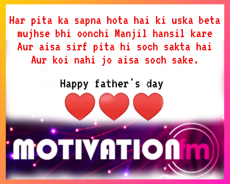 Happy father's day qoutes in hindi