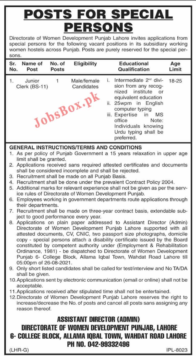 Women Development Department Punjab Jobs 2021