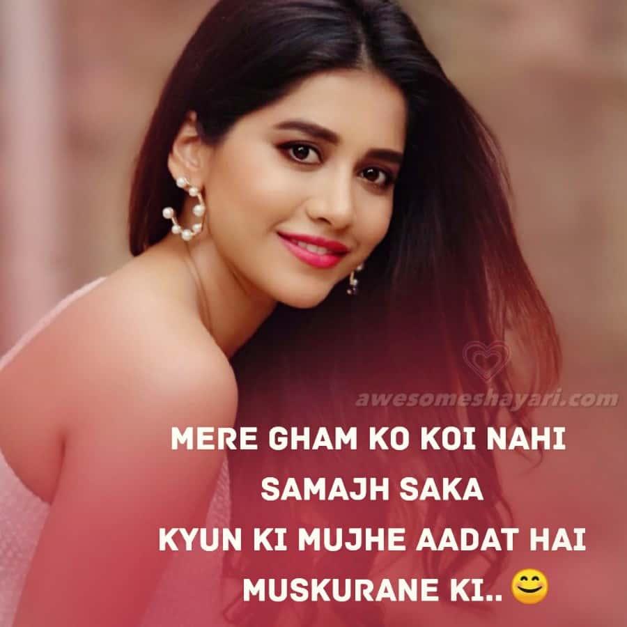 Girls Shayari Status Dp For Whatsapp