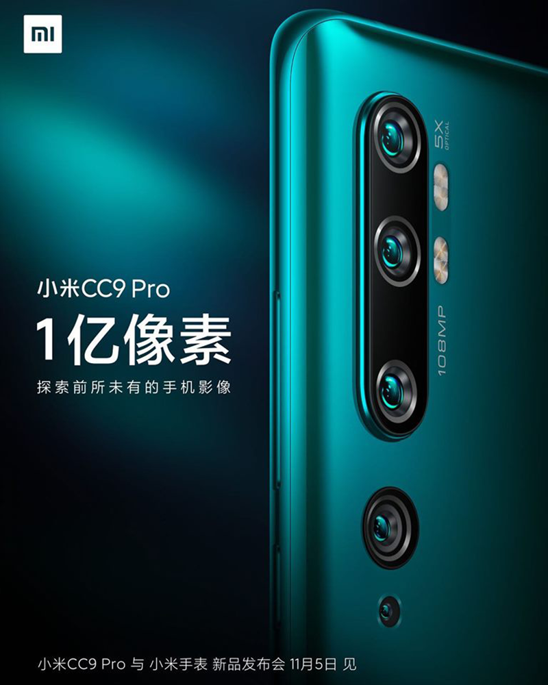 Breaking: Xiaomi CC9 Pro to sport a 108MP main camera