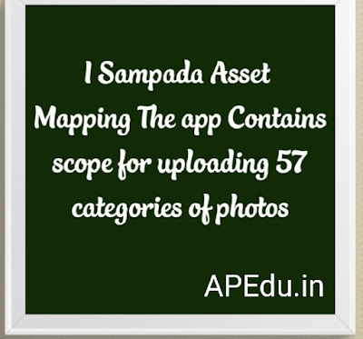 I Sampada Asset Mapping -The app contains scope for uploading 57 categories of photos