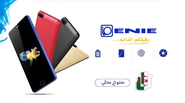 هل يستحق هاتف ENIE E3 و ENIE E5 الشراء ؟