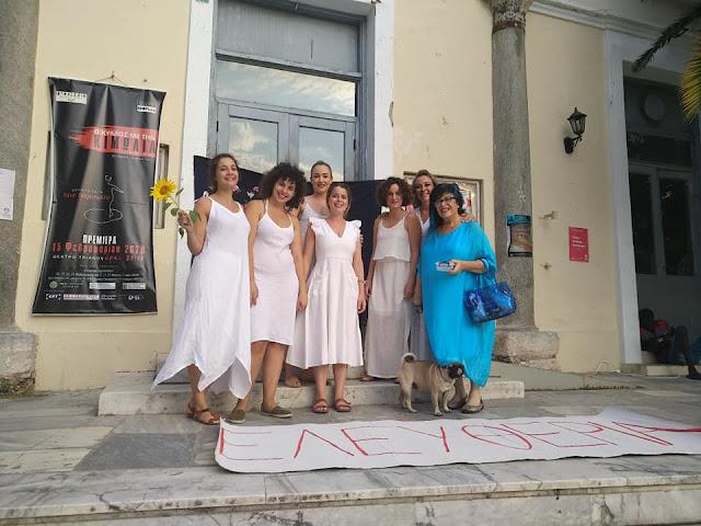 Ναύπλιο: Ομάδες μεταπτυχιακών φοιτητών παρουσίασαν τη δικιά τους ματιά για την ΖΩΗ και την ΕΛΕΥΘΕΡΙΑ