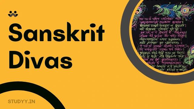 Sanskrit Divas