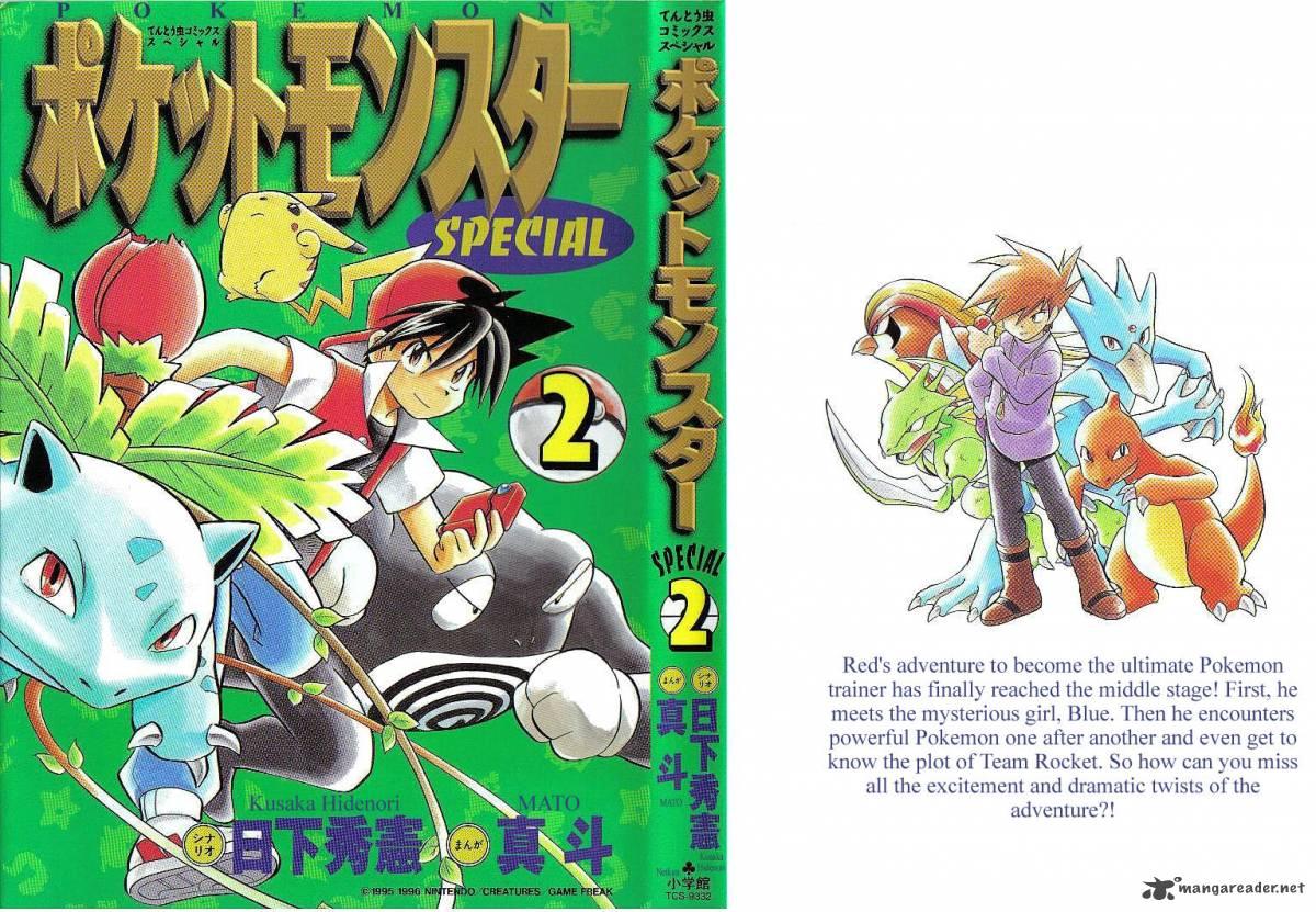 Pokemon, Chapter 228 - Page 4 of 14 - Pokemon Manga Online