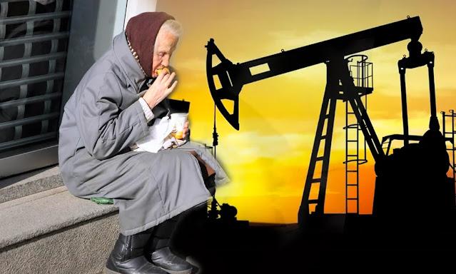 Дележка нефтегазовых триллионов – кому и сколько положено, по мнению независимых экспертов