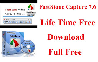 faststone capture 7.6 registration key