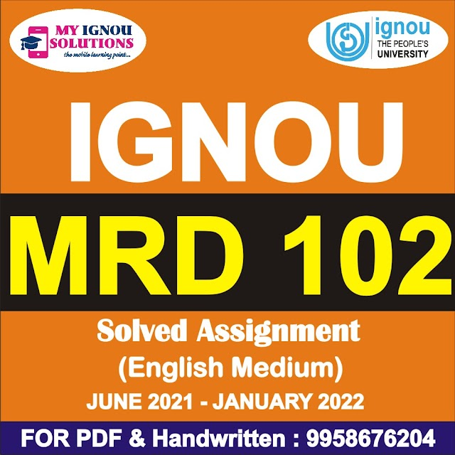 MRD 102 Solved Assignment 2021-22