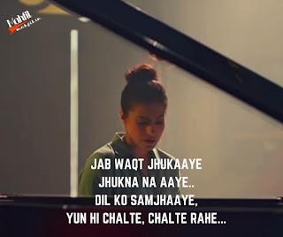 Khoya Ujaaja Lyrics from the movie Helicopter Eela