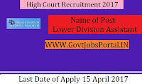 High Court Recruitment 2017– Lower Division Assistant