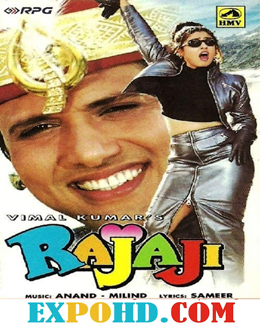 Rajaji 1999 Full Movie Download 480p | 720p | HDRip x256 ACC 780Mb