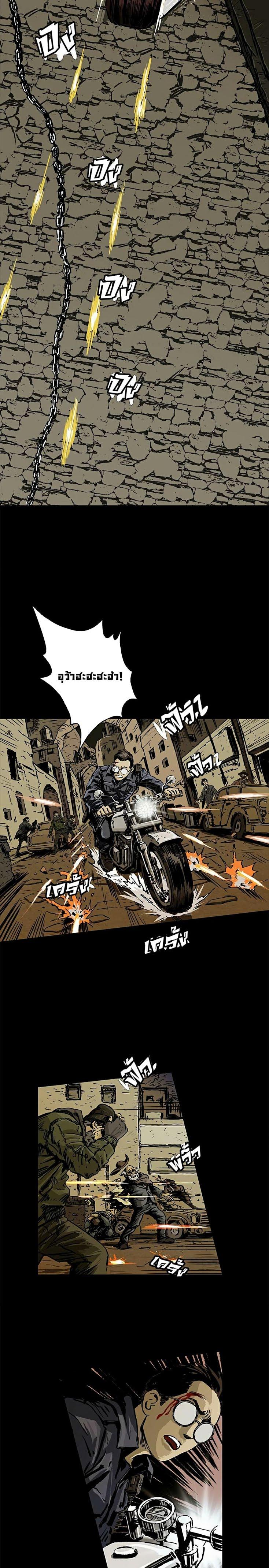 City of Zak - หน้า 4