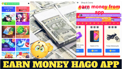 how to make money from the app