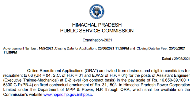 HPPSC Recruitment - 6 Assistant Engineer - Last Date: 25th June 2021