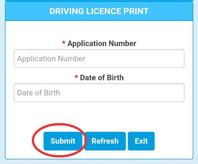 driving licence download, how to download driving licence soft copy, online driving license download