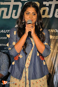 Naga Chaitanya SSS Press Meet-thumbnail-6