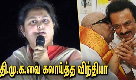 Vindhya blames and attacks DMK Karunanidhi and Stalin | Jayalalitha's Health Condition