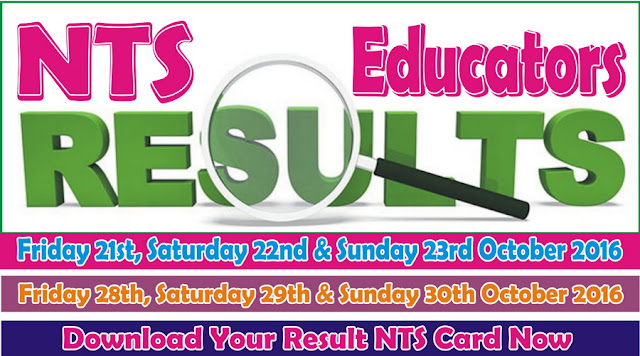 NTS test 2016-17 Result Download