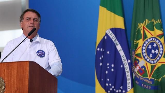 """Recado a Doria? """"Vacina é do Brasil, não é de nenhum governador"""", diz Bolsonaro"""