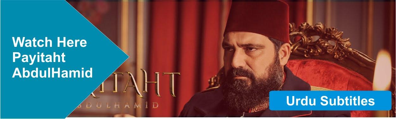 Payitaht AbdulHamid Season 5