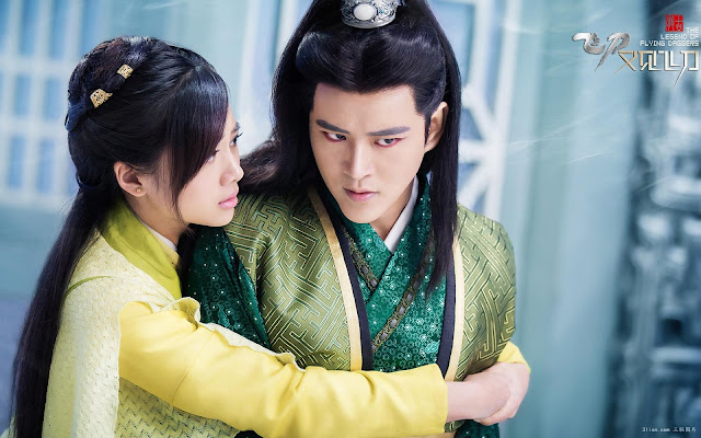 2016 Flying Daggers starring Taiwanese actress Gui Gui and Huang Ming (best fantasy wuxia)