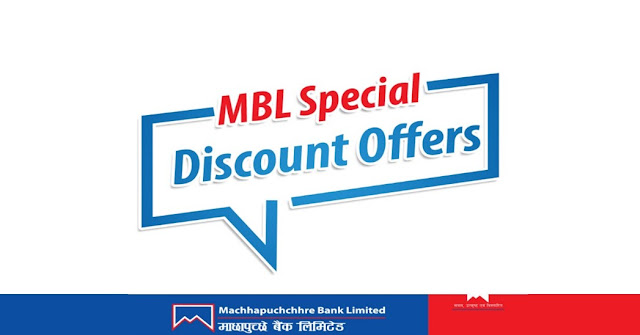 machapuchhchre bank special offers