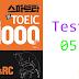 Listening Spartan New TOEIC Practice 1000 - Test 05