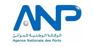 concours-agence-nationale-des-ports-RECRUTE-15-POSTES