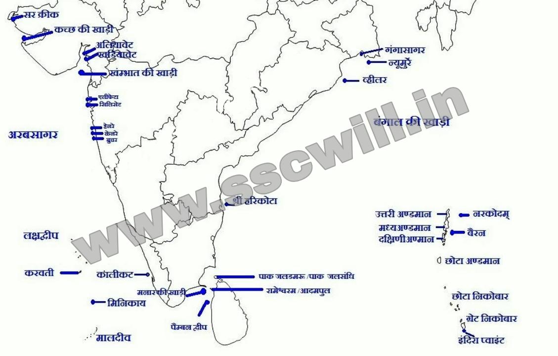 Bharat Ke Bhotik Pradesh