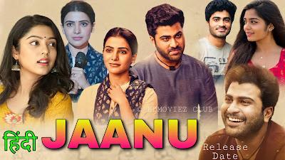 Jaanu Full Movie Hindi Dubbed Download Filmyzilla