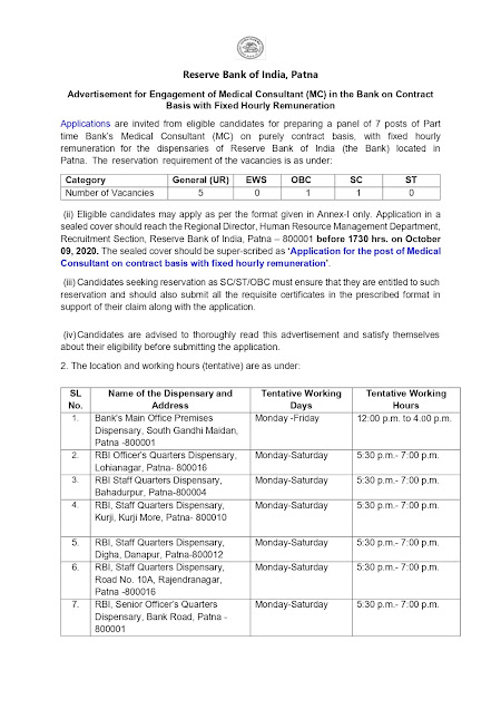 Jobs in RBI 07 Vacancies Banks Medical Consultant 09-10-2020_page-0001