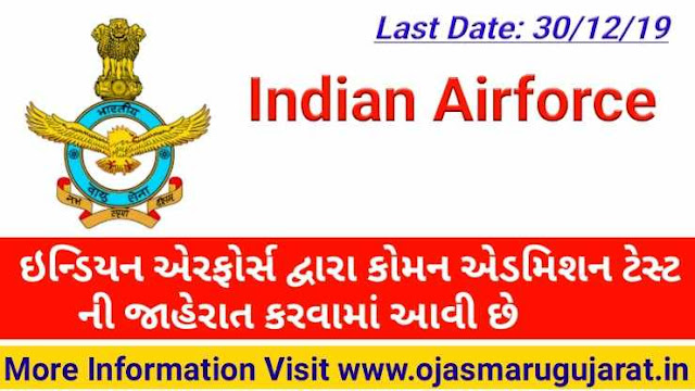 Indian Airforce Common Admission Test (AFCAT) 2019