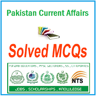 File:Solved MCQs For PPSC Exams jobs Tests.svg