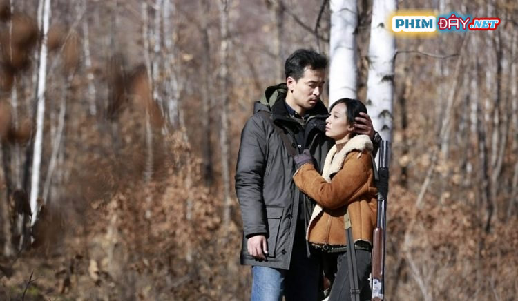 Khu Rừng Song Song - Parallel Forest (2020)