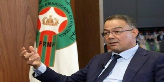 Luis Fernandez reçu par Fouzi Lekjaa