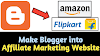 How to Make Affiliate Marketing Website Using Blogspot For Free |
