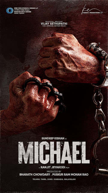 Michael 2022 Tamil Movie Star Cast and Crew - Here is the Tamil movie Michael 2022 wiki, full star cast, Release date, Song name, photo, poster, trailer.