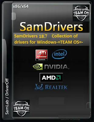 اسطوانة تعريفات الحاسوب SamDrivers