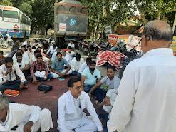 रोडवेज कर्मचारियों ने धरना देकर जताया विरोध