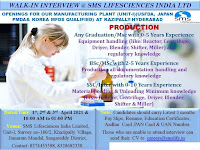 SMS lifesciences Ltd Openings For 10th Pass/ 12th Pass /Any Graduation Candidates Manufacturing Plant  Walk in Interview on 1st, 2nd & 3rd April 2021