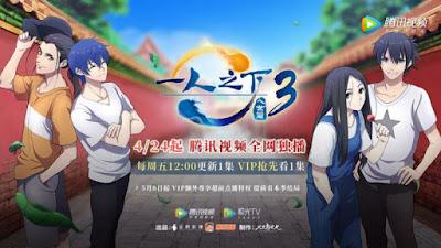 Hitori no Shita: The Outcast Season 3 Release