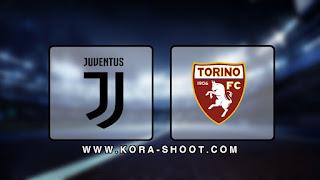 مشاهدة مباراة تورينو ويوفنتوس بث مباشر 02-11-2019 الدوري الايطالي
