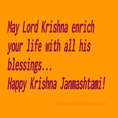 happy krishna janmashtami krishnashtami 2020 janmashtami 2020 iskcon sreekrishna jayanthi