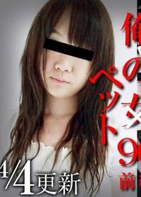 WATCH Yukari Ishida 1604041043