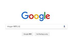 BloggerブログでGoogle検索上位表示をさせる5つのコツ