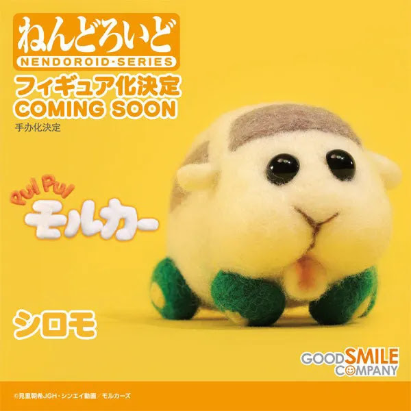 Pui Pui Molcar Nendoroid Shiromo