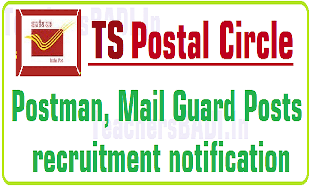 ts postal circle postman,mail guard posts recruitment,online application form,last date for apply,exam date,hall tickets,results